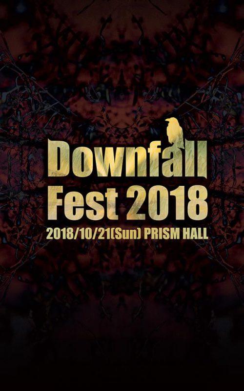 downfall fest 2018