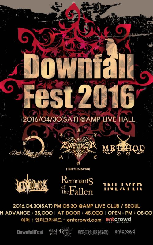 downfall fest 2016 poster