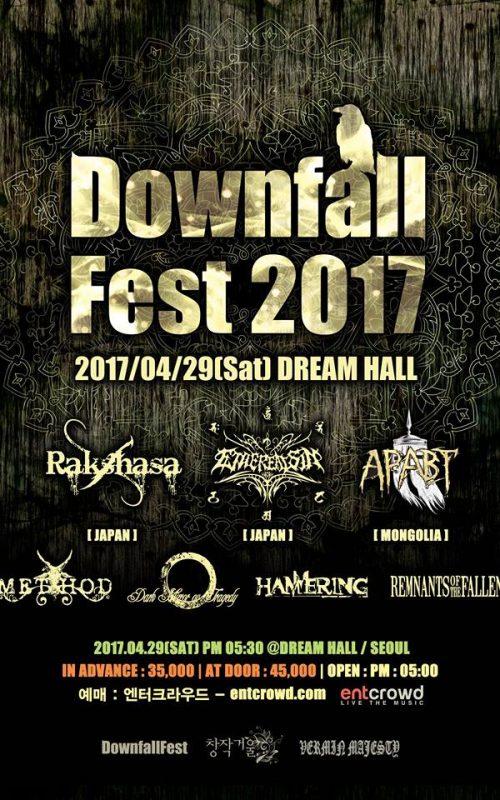downfall fest 2017