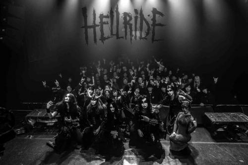 HELLRIDE 2018-04